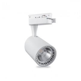 Трековый светодиодный прожектор AL100 COB 12W 960LM 4000K  IP40 белый  FERON