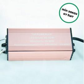 LED драйвер 36-40W POWERLUX