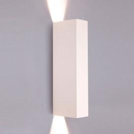 Настенный светильник 35W IP20 GU10x2 MALMO Novodvorski white