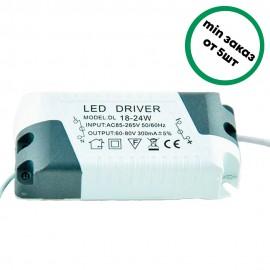 LED драйвер 18-24W POWERLUX
