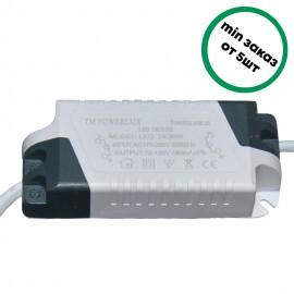 LED драйвер 24-36W POWERLUX