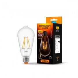 Лампа светодиодная VIDEX Filament ST64FD 6W E27 4100K 220V димерная