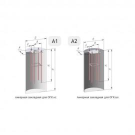 Анкерные закладные для фундаментных блоков БФ-210