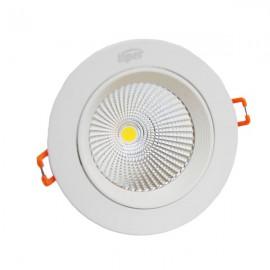 Светильник LED 8W 4000K с отрожателем круг white TM LIPER