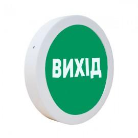 "Светодиодный светильник накладной POWERLUX 12W 4500K круг ""Вихід"""